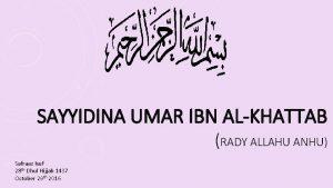 SAYYIDINA UMAR IBN ALKHATTAB RADY ALLAHU ANHU Safraaz