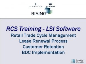 RCS Training LSI Software Retail Trade Cycle Management