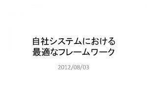 1 201207 Jun 2012 Jun 2011 1 2