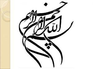 Dysfunctional Uterine Bleeding Dr ELHAM GHANBARI JOLFAEI MD