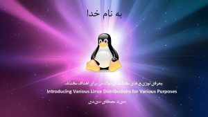 2 Headlines Short History About Linux Kernel and