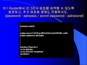 R 1 Router password asinpass secret password asinsecret