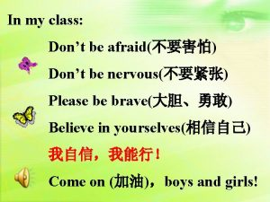 In my class Dont be afraid Dont be