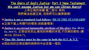 The Glory of Gods Justice Part 2 New