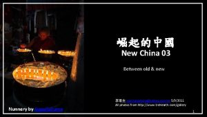 New China 03 Between old new Nunnery by