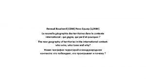 Renaud Bouchard CEMI La nouvelle gographie des territoires