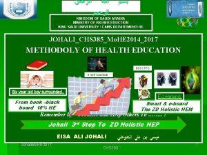 KINGDOM OF SAUDI ARABIA MINISTRY OF HIGHER EDUCTION
