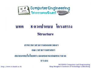 Student 1 name Somchai surname Jaidee age 18