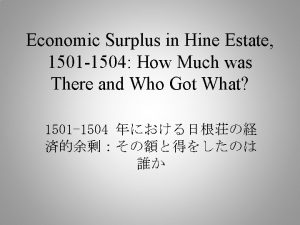 Economic Surplus in Hine Estate 1501 1504 How
