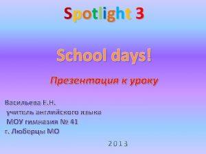 RAINBOW School subjects Music School subjects School subjects