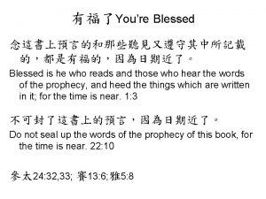Youre Blessed Blessed is he who reads and