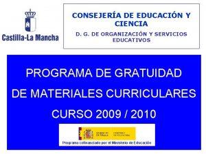 CONSEJERA DE EDUCACIN Y CIENCIA D G DE