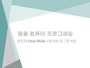 Visual Studio 2010 19 Network Database Lab 3