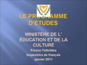 LE PROGRAMME DTUDES MINISTRE DE L DUCATION ET