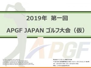 2019 APGF JAPAN NOTICE Proprietary and Confidential This