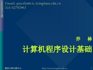 Email qiaolincic tsinghua edu cn Tel 62792961 http