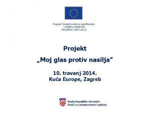 Program Europske unije za zapoljavanje i socijalnu solidarnost