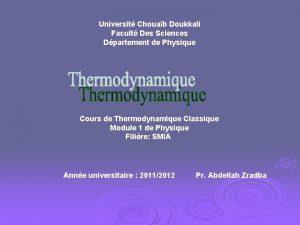 Universit Chouab Doukkali Facult Des Sciences Dpartement de