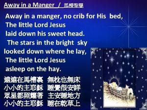 Away in a Manger Away in a manger