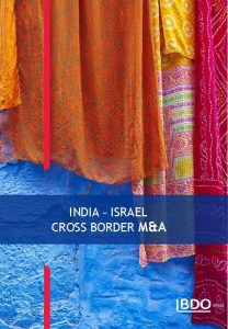 INDIA ISRAEL CROSS BORDER MA ISRAEL INTRODUCTION India