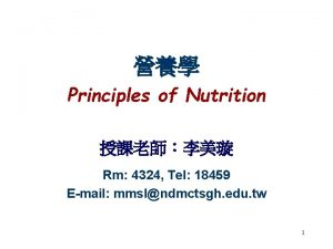 Principles of Nutrition Rm 4324 Tel 18459 Email