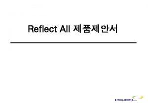 Reflect All C 4 Simulation AL Simulation DIALUX