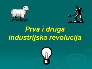 Prva i druga industrijska revolucija Prva industrijska revolucija