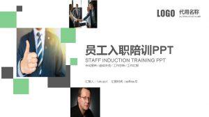 LOGO PPT STAFF INDUCTION TRAINING PPT tukuppt xxxx