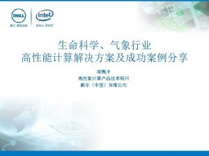 HPC GPU Global Marketing GPU 4 Confidential Global