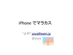i Phone yoyaawm jp yoya Sound Font 2
