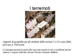 I terremoti Appunti di geografia per gli studenti