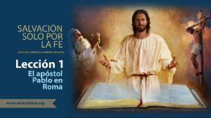MOTIVA Romanos 1 11 Porque anhelo veros Pablo