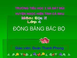 TRNG TIU HC 2 X T MI HUYN