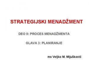 STRATEGIJSKI MENADMENT DEO II PROCES MENADMENTA GLAVA 3