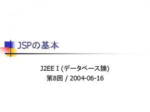 JSP 1 n JSP page EncodingShiftJIS page content