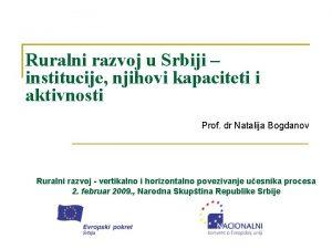 Ruralni razvoj u Srbiji institucije njihovi kapaciteti i