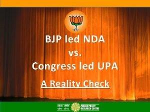 BJP led NDA vs Congress led UPA A