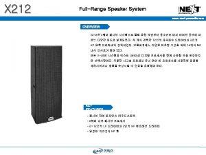 X 212 FullRange Speaker System www nextproaudio com