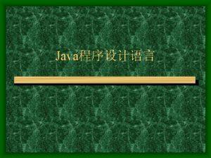 Building Java GUIs Building GUIs with AWT AWT