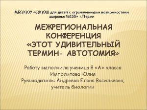 1995 1995 1995 http ru wikipedia orgwikiC 0E