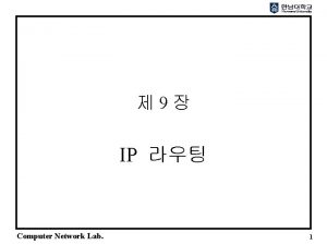 9 IP Computer Network Lab 1 Portion of
