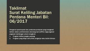 Taklimat Surat Keliling Jabatan Perdana Menteri Bil 062017