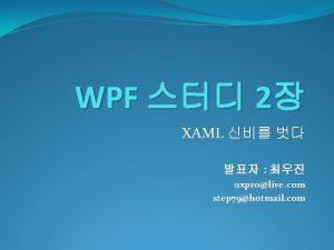 WPF 2 XAML uxprolive com step 79hotmail com