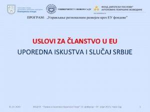 1958 1952 Rimski ugovori Evropska ekonomska zajednica Evropska