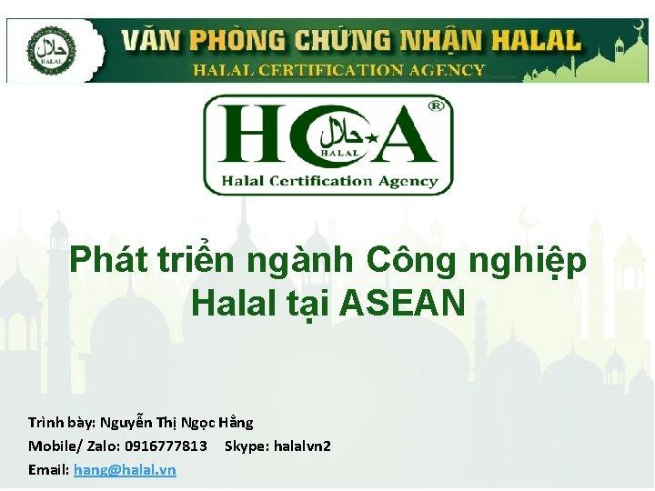 Pht trin ngnh Cng nghip Halal ti ASEAN