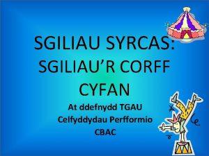 SGILIAU SYRCAS SGILIAUR CORFF CYFAN At ddefnydd TGAU