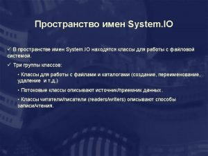 Console Write LineDirectory Get Current Directory try Directory
