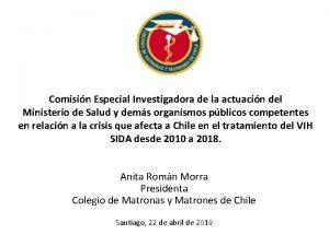 Comisin Especial Investigadora de la actuacin del Ministerio