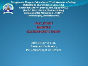 Sengamala Thayaar Educational Trust Womens College Affiliated to
