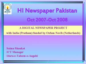 HI Newspaper Pakistan Oct 2007 Oct 2008 A